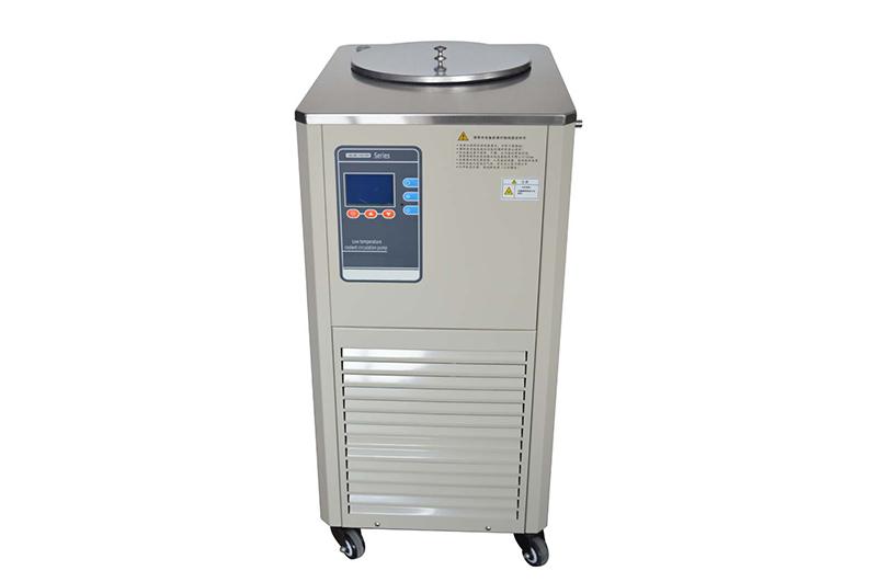 50L -40C Low temp Circulating Cooler